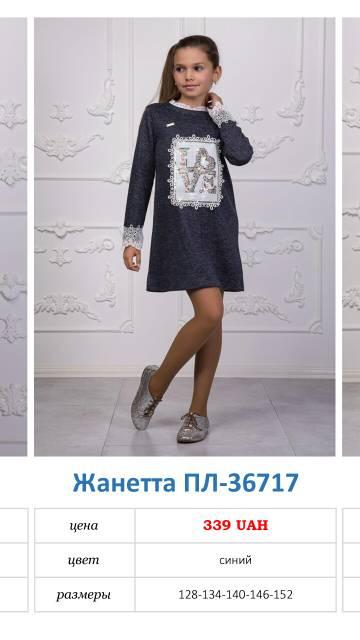 http://s5.uploads.ru/t/Cemrc.jpg