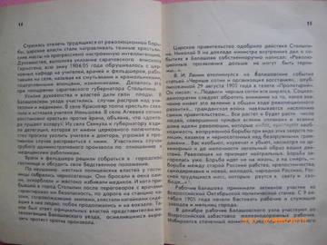 http://s5.uploads.ru/t/CgUEb.jpg