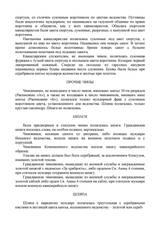 http://s5.uploads.ru/t/Cj8KB.jpg