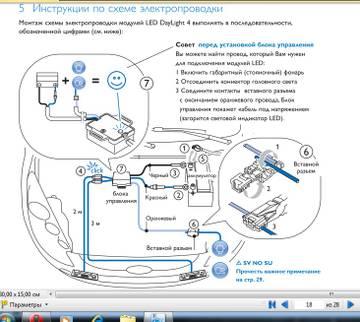 http://s5.uploads.ru/t/ClidQ.jpg