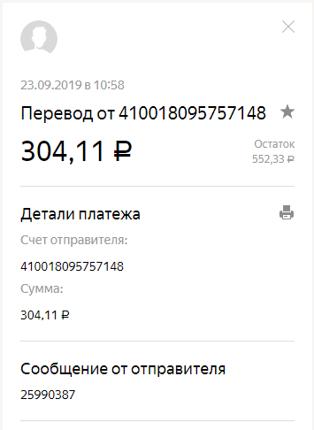 http://s5.uploads.ru/t/CmMDO.png