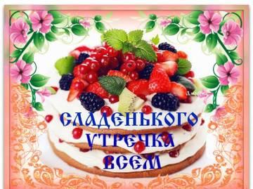http://s5.uploads.ru/t/CmnS8.jpg