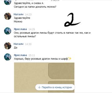 http://s5.uploads.ru/t/Cn7Us.png