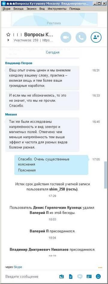 http://s5.uploads.ru/t/Cr81o.jpg