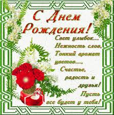 http://s5.uploads.ru/t/CsNzP.jpg