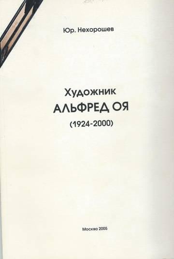 http://s5.uploads.ru/t/CxMXB.jpg