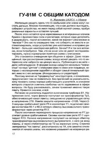 http://s5.uploads.ru/t/CybBS.jpg