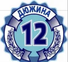 http://s5.uploads.ru/t/D1B0s.png