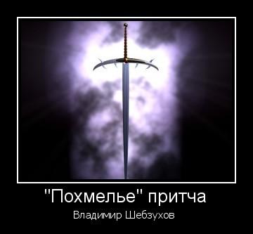 http://s5.uploads.ru/t/DBLmP.jpg