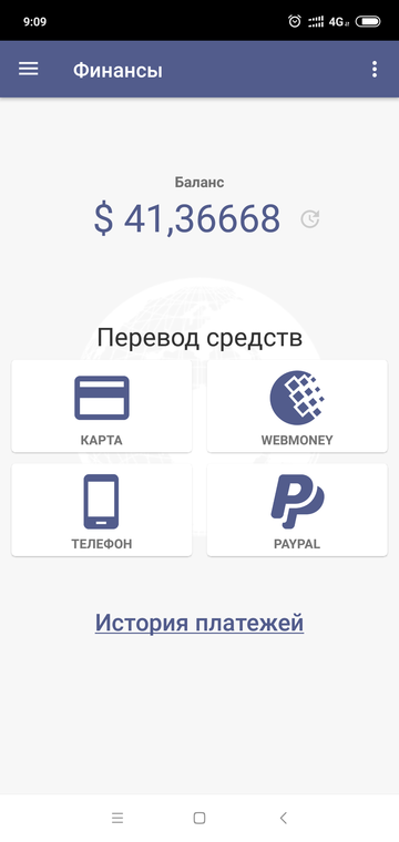 http://s5.uploads.ru/t/DNliT.png