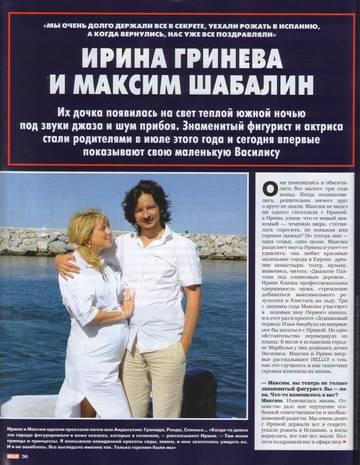 http://s5.uploads.ru/t/DQCrJ.jpg
