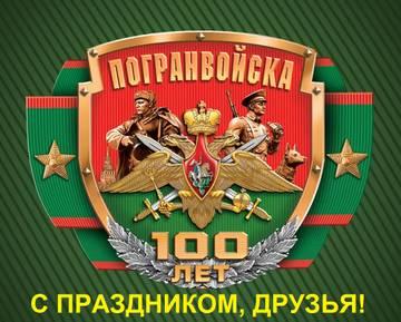http://s5.uploads.ru/t/DQMuh.jpg