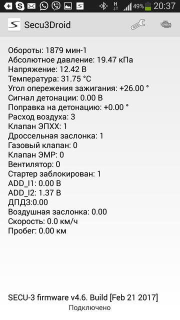 http://s5.uploads.ru/t/DQdbX.png