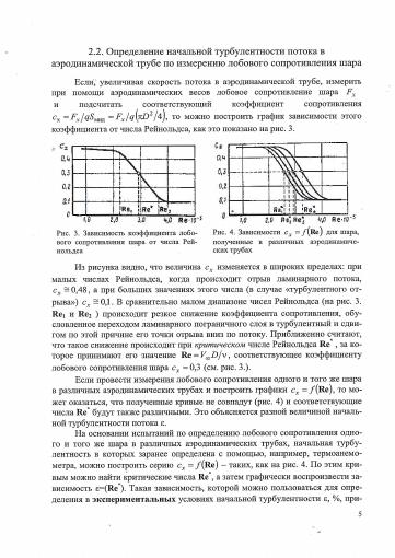http://s5.uploads.ru/t/DUNi7.png