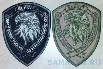 http://s5.uploads.ru/t/DUY0C.jpg