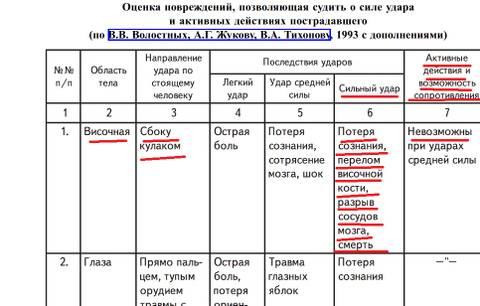 http://s5.uploads.ru/t/DaRq2.jpg
