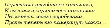 http://s5.uploads.ru/t/Decgq.png