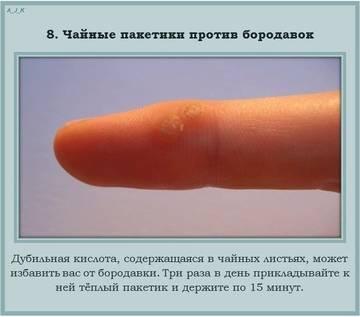 http://s5.uploads.ru/t/DgAhT.jpg