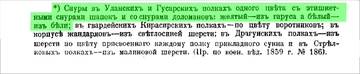 http://s5.uploads.ru/t/DhkFE.png