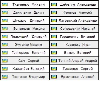 http://s5.uploads.ru/t/DjZkq.jpg