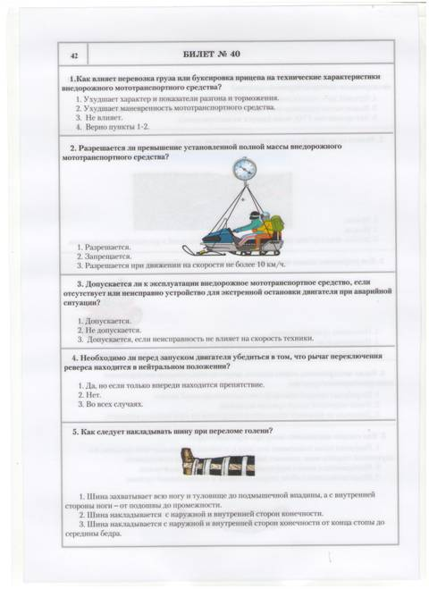 http://s5.uploads.ru/t/Djl2s.jpg
