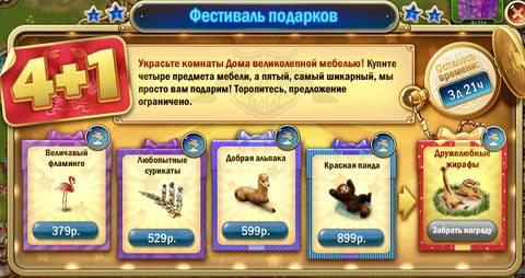 http://s5.uploads.ru/t/Djwmb.jpg