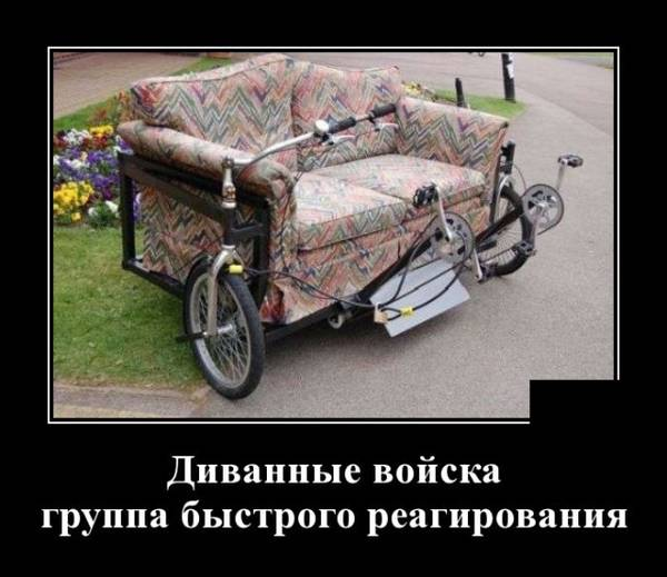 http://s5.uploads.ru/t/DlduH.jpg