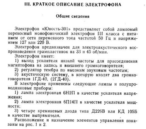 http://s5.uploads.ru/t/DmZ09.jpg