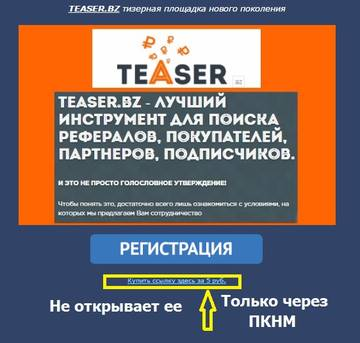 http://s5.uploads.ru/t/DoFGM.jpg