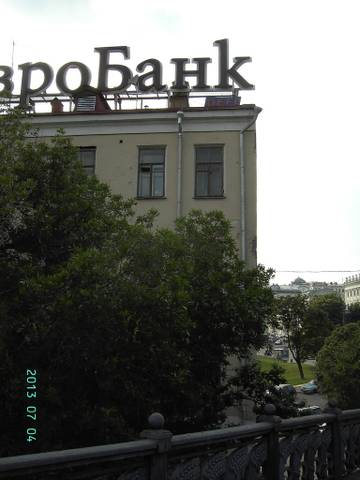 http://s5.uploads.ru/t/Dpa9I.jpg