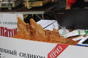 http://s5.uploads.ru/t/DudTt.jpg