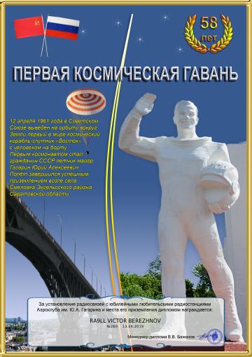 http://s5.uploads.ru/t/DufAe.png