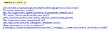 http://s5.uploads.ru/t/DwZkV.jpg