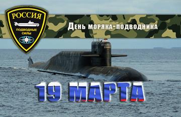 http://s5.uploads.ru/t/E0ir6.png