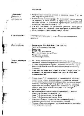 http://s5.uploads.ru/t/E1rpm.jpg