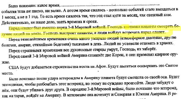 http://s5.uploads.ru/t/E5Abx.png