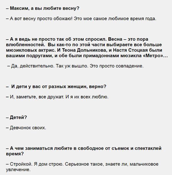http://s5.uploads.ru/t/E62aO.png