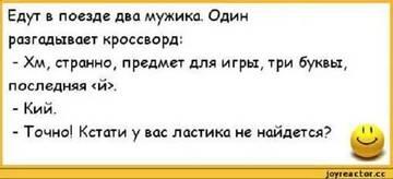 http://s5.uploads.ru/t/E63Pc.jpg