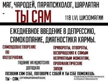 http://s5.uploads.ru/t/E6O0Z.jpg