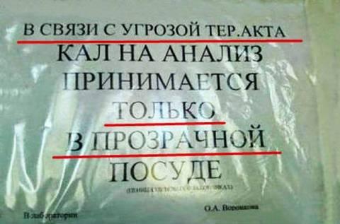 http://s5.uploads.ru/t/E7IXx.jpg