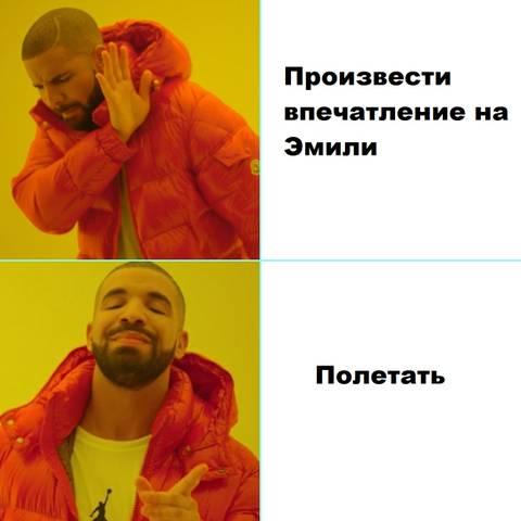http://s5.uploads.ru/t/E7OrQ.jpg