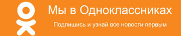 http://s5.uploads.ru/t/E8Zu3.jpg