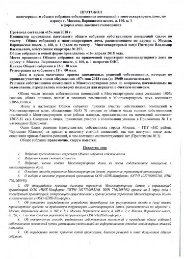 http://s5.uploads.ru/t/E9ucH.png