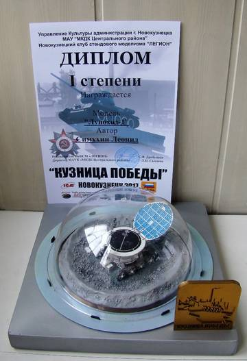 http://s5.uploads.ru/t/EBfVI.jpg