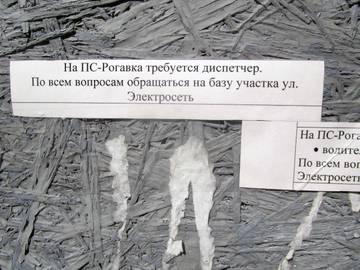 http://s5.uploads.ru/t/EBvcH.jpg