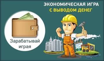 http://s5.uploads.ru/t/ECI9L.jpg