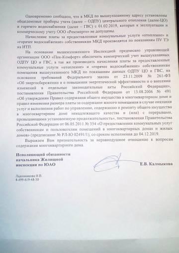 http://s5.uploads.ru/t/EFPHa.jpg