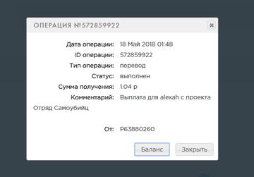 http://s5.uploads.ru/t/EJkUM.png