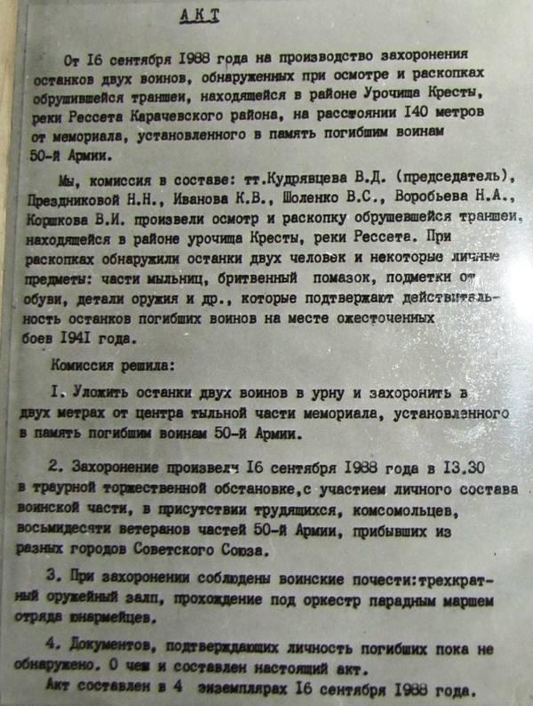 http://s5.uploads.ru/t/EKnXu.jpg