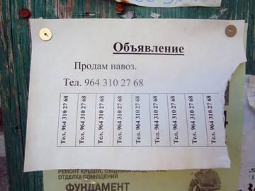 http://s5.uploads.ru/t/EMibc.jpg